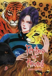 Pet Shop of Horrors Tom 3, Matsuri Akino